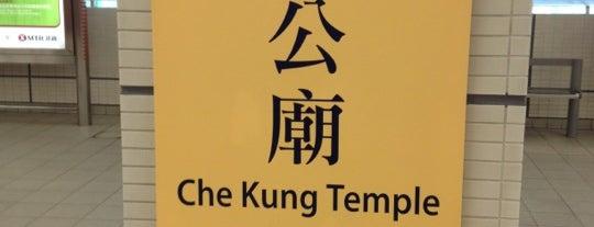 MTR Che Kung Temple Station is one of Orte, die Kevin gefallen.