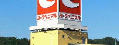 ヨークベニマル いわき泉店 is one of Noさんのお気に入りスポット.