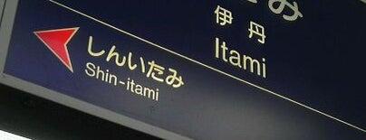 Hankyu Itami Station (HK20) is one of สถานที่ที่ Saejima ถูกใจ.