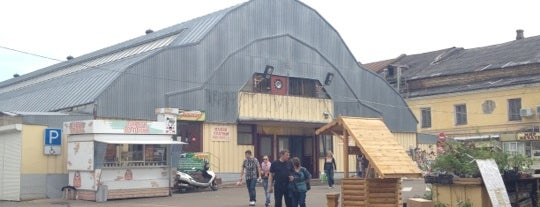 Мытный Рынок is one of สถานที่ที่บันทึกไว้ของ Водяной.
