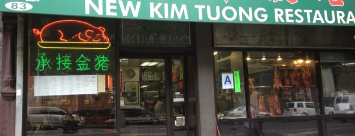 New Kim Tuong 金祥飯店 is one of NY CHINESE.