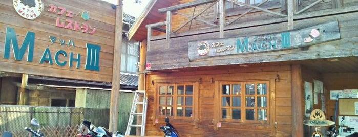 MACHⅢ is one of Lieux qui ont plu à 商品レビュー専門.