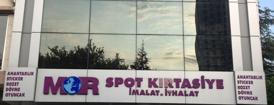 İstoç Ticaret Merkezi is one of İstanbul.