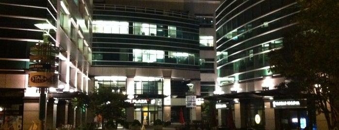 Seattle Grace Hospital is one of Alyssa's Seattle visit.