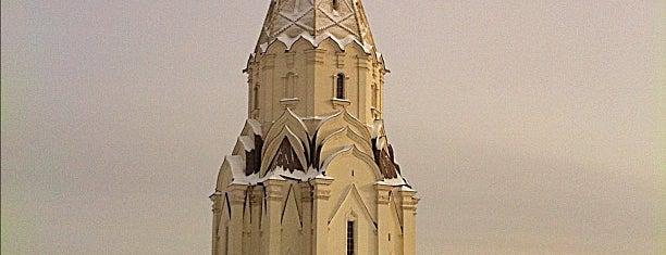 Kolomenskoje is one of Beautiful places for photowalks.