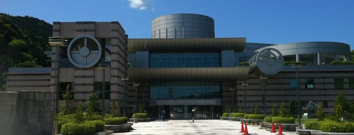 Kanagawa Prefectural Museum of Natural History is one of Lugares favoritos de Yuzuki.