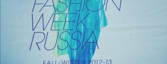 AURORA FASHION WEEK is one of Locais curtidos por Александр ✌.