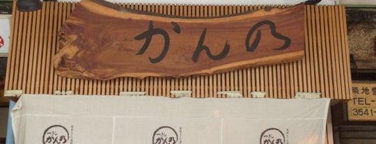 Tsukiji Kanno is one of Tokyo.