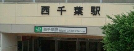 Nishi-Chiba Station is one of JR 키타칸토지방역 (JR 北関東地方の駅).