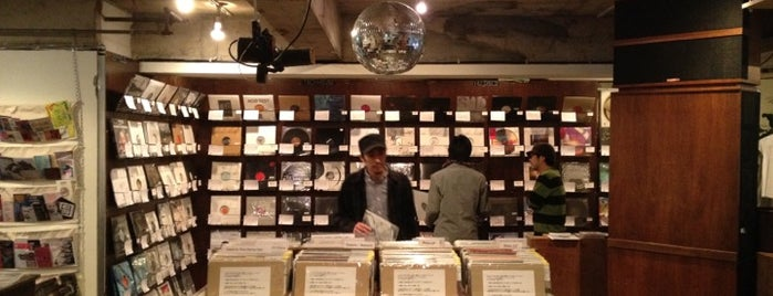 Lighthouse Records is one of Tokyo Record Shops (Second Hand Vinyl).
