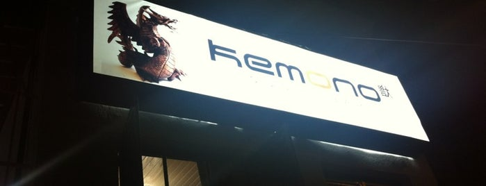 Kemono Sushi Bar is one of Lugares que eu gosto:.