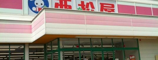西松屋 上田築地店 is one of おとうぽんさんのお気に入りスポット.