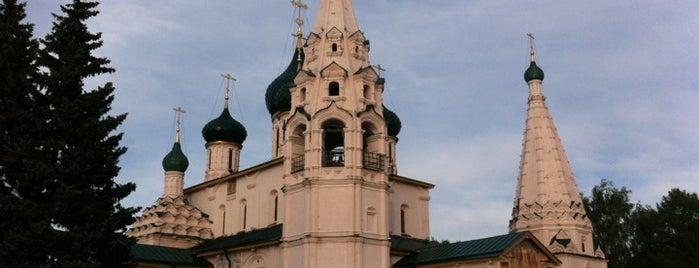 Церковь Ильи Пророка is one of Ярославль.