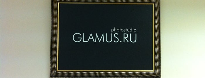 Пункт выдачи фотостудии Glamus is one of Lugares favoritos de Tigra✨.