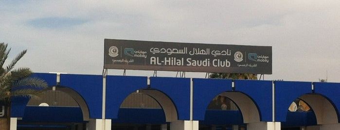ALHILAL Saudi Club is one of Orte, die Ghada gefallen.