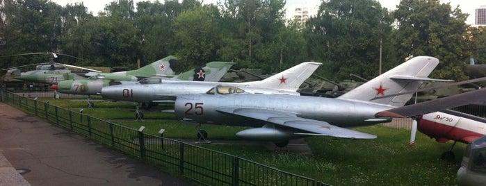 Центральный музей Вооруженных Сил is one of moscow museums.