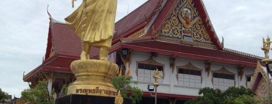 Wat Ta-klam is one of Marisa : понравившиеся места.