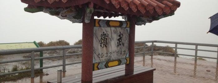 武嶺 is one of Tempat yang Disukai Henry.