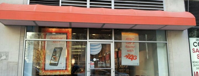 AT&T is one of Where to Cry in NYC.