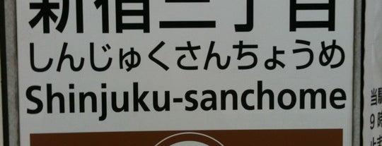 Fukutoshin Line Shinjuku-sanchome Station (F13) is one of Tokyo - Yokohama train stations.