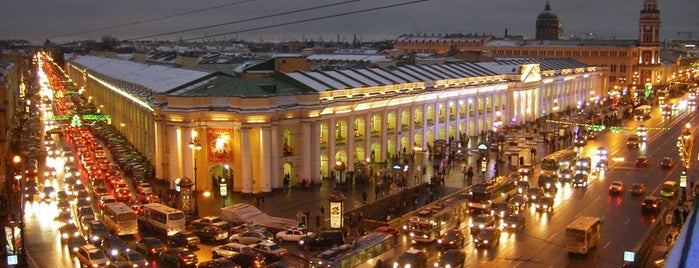 Фонд исторической фотографии Карла Буллы is one of Saint-Petersburg, Russia.Authentic city features.