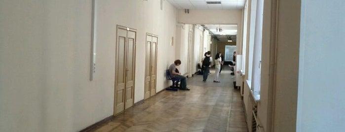 Высшая школа экономики (НИУ ВШЭ) is one of Lieux sauvegardés par Albert.