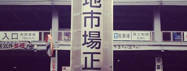 築地市場正門 is one of Lieux qui ont plu à Shu-Chu.
