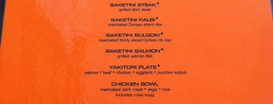Saketini is one of In Memoriam - Places I Never Got The Chance To Try.
