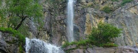 Водопад Скакля is one of Waterfalls.
