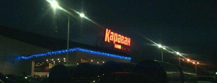 ТРЦ «Караван» / Karavan Mall is one of Торговые Центры Киева.