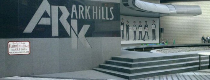 ARK Hills is one of Posti che sono piaciuti a Nonono.