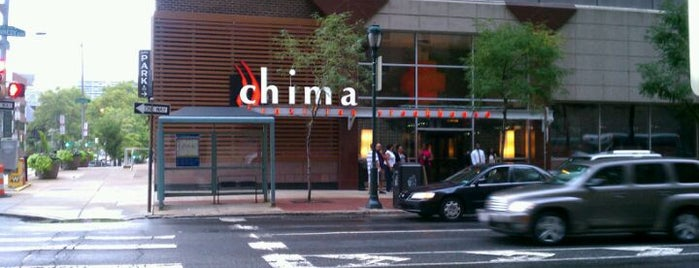 Chima Brazilian Steakhouse is one of Must-visit Food in Philadelphia.