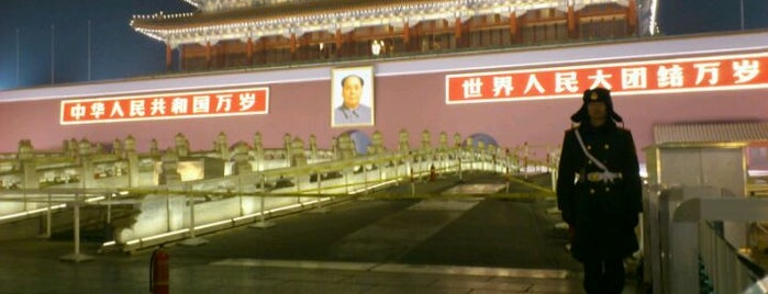 Plaza de Tian'anmen is one of World Sites.
