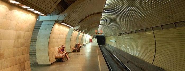 Станція «Печерська» is one of EURO 2012 FRIENDLY PLACES.