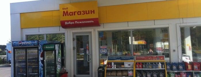 Shell is one of Lieux qui ont plu à Markaryan.
