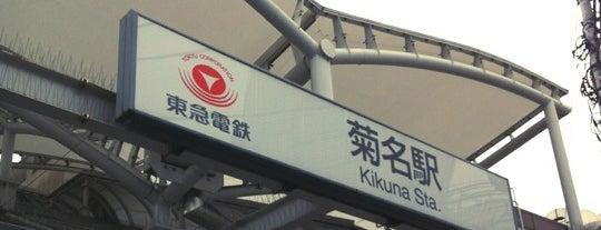 Tokyu Kikuna Station (TY16) is one of Tokyo - Yokohama train stations.