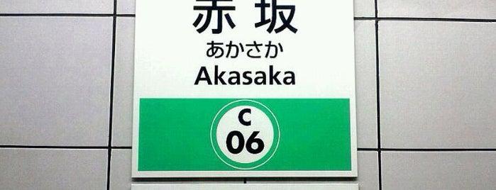Akasaka Station (C06) is one of Tokyo - Yokohama train stations.