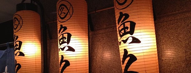 Uokyu is one of 銀座-日本橋.