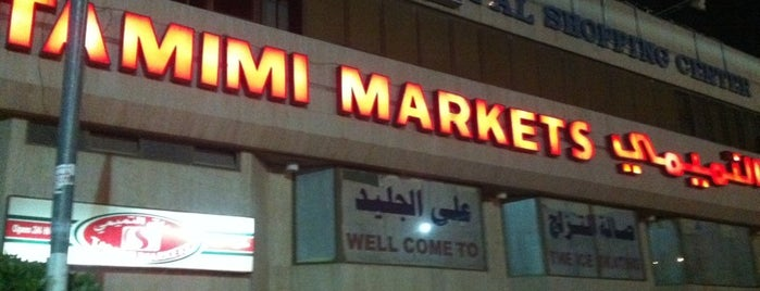 Tamimi Markets is one of Organic food (Riyadh).