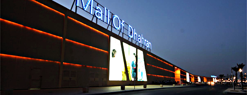 Mall of Dhahran is one of KSA.
