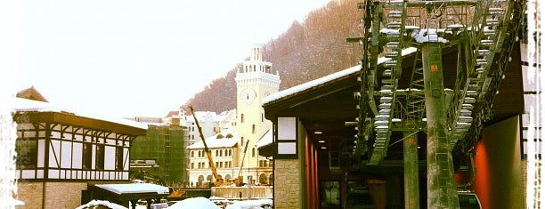 Rosa Khutor Ski Resort is one of Best Ski Areas.