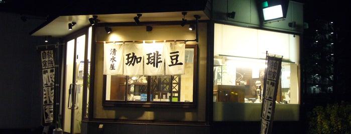 珈琲豆の清水屋 is one of 東上線方面.