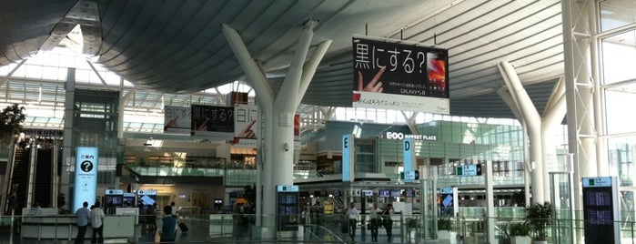 국제선 터미널 is one of World Airports.