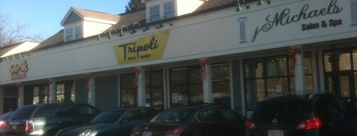 Tripoli Pizza & Bakery is one of Carolineさんの保存済みスポット.