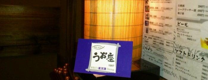 和食Dining うお座 is one of 東京散策♪.