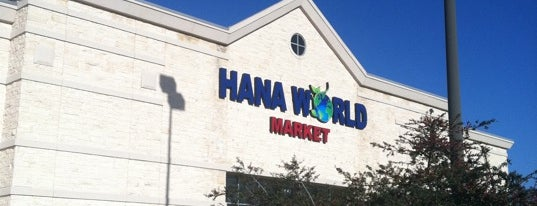 Hana World Market is one of Austin To-Do.