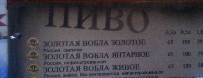 Золотая Вобла is one of Пиво/Beer in Moscow.