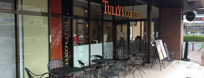 Tully's Coffee is one of Must-visit Cafés in 盛岡市.