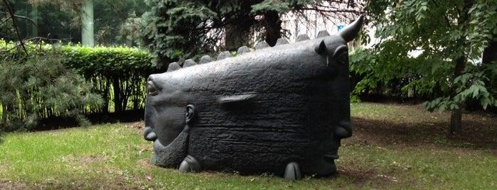 Памятник Двуликому is one of Lieux sauvegardés par Ksu.