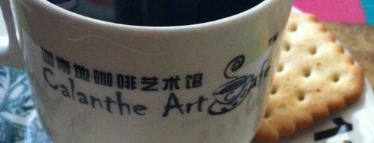 Calanthe Art Cafe is one of Alyssaさんの保存済みスポット.